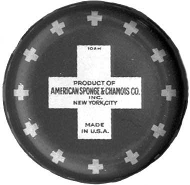 Tambrands, Inc. Trademarks